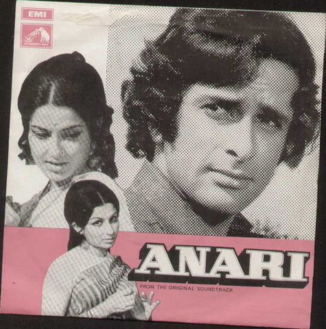 Anari Hindi Indian Vinyl EP