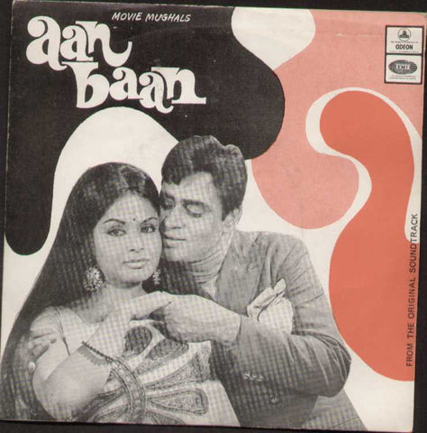 Aan Baan Hindi Bollywood Vinyl EP