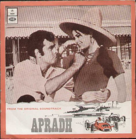 Apradh Hindi Film EP