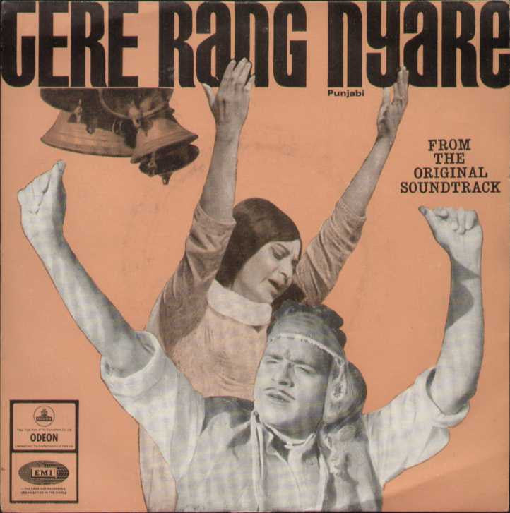 Tere Rang Nyare Hindi Indian Vinyl EP