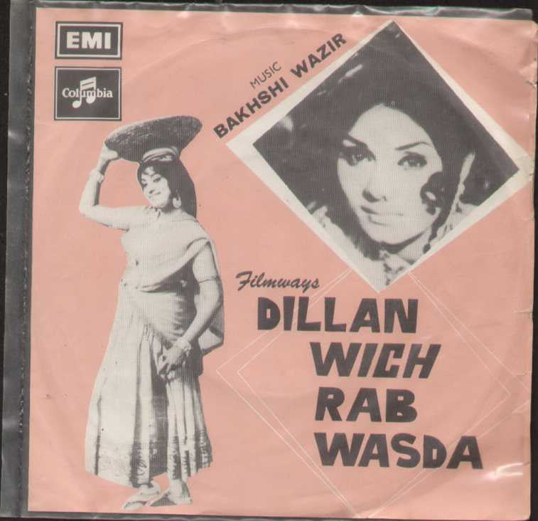 Dillan Wich Rab Wasda Hindi Bollywood Vinyl EP