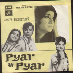 Pyaar Hi Pyar Hindi Indian Vinyl EP