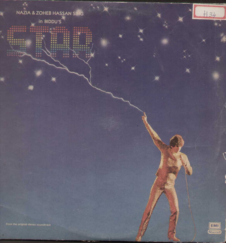 Star 1982 - Double Gatefold Indian Vinyl LP