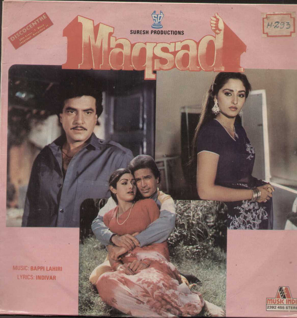 Maqsad 1984 Indian Vinyl LP