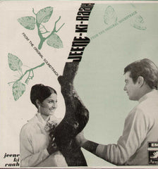 Jeene-Ki-Raah 1969 Bollywood Vinyl LP
