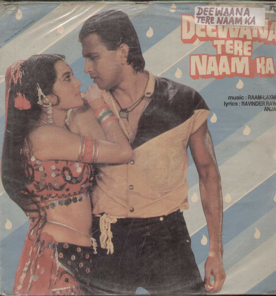 Deewaana Tere Naam Ka Hindi Bollywood Vinyl LP