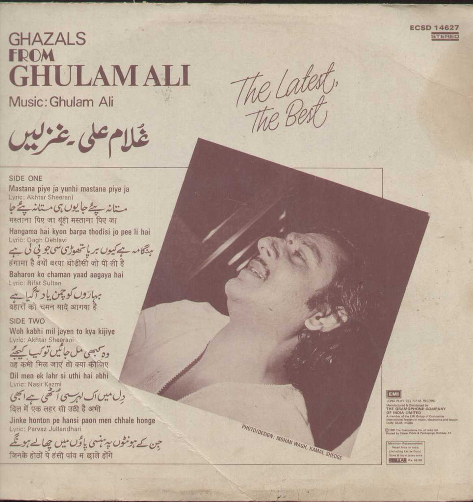 Ghazals From Ghulam Ali Indian Vinyl LP