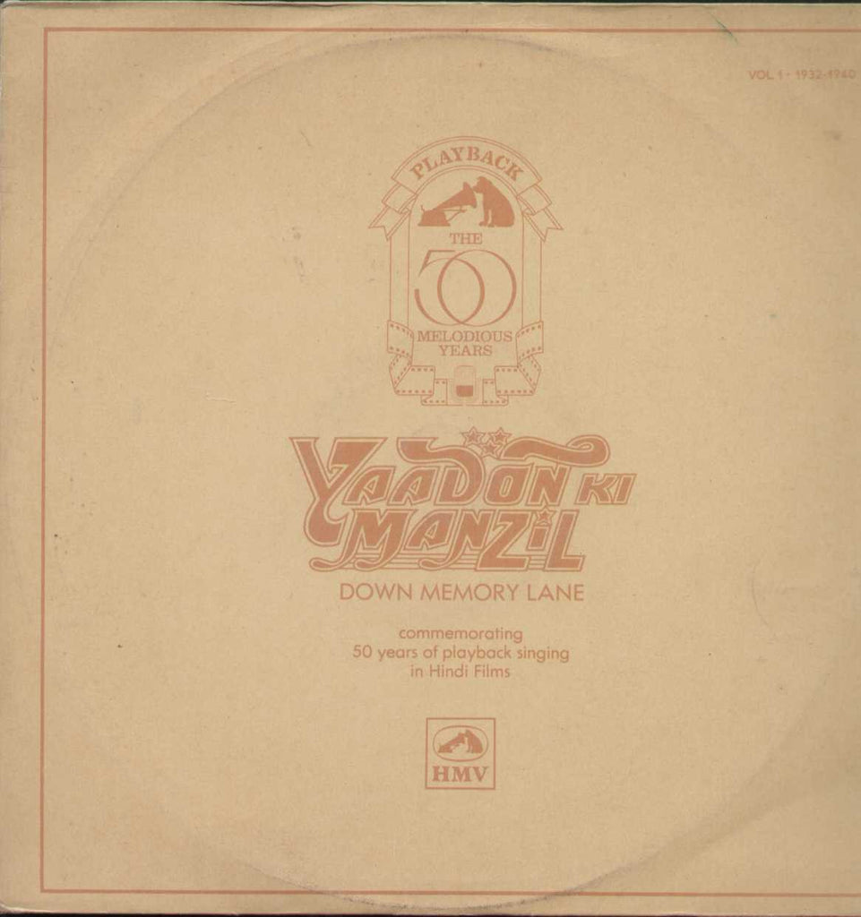 Yaadon Ki Manzil Hindi LP - Vol 1 - Bollywood Vinyl LP