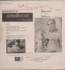 Aradhana 1960 Hindi Bollywood Vinyl LP