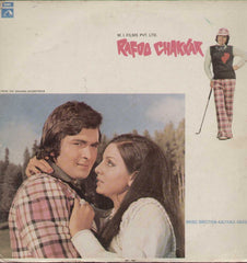 Rafoo Chakar 1974 First Press Indian Vinyl LP