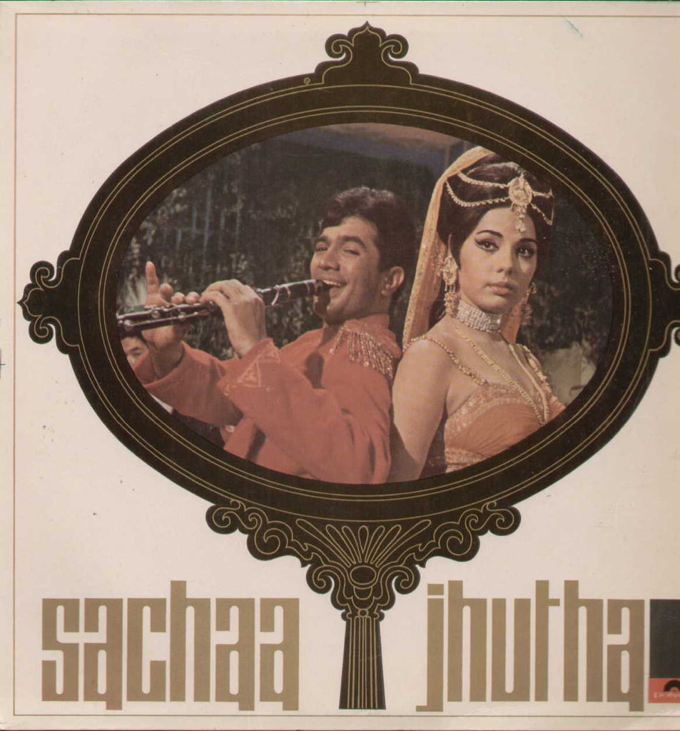 Sachaa Jhutha 1970 Hindi Indian Vinyl LP
