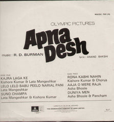 Apna Desh 1972 Hindi Film LP