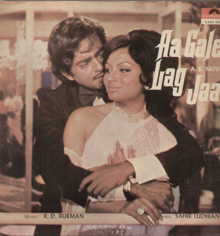 Aa Gale Lag jaa 1973 Hindi Bollywood Vinyl LP