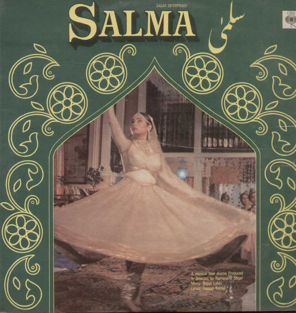 Salma 1980  Brand New Bollywood Vinyl LP