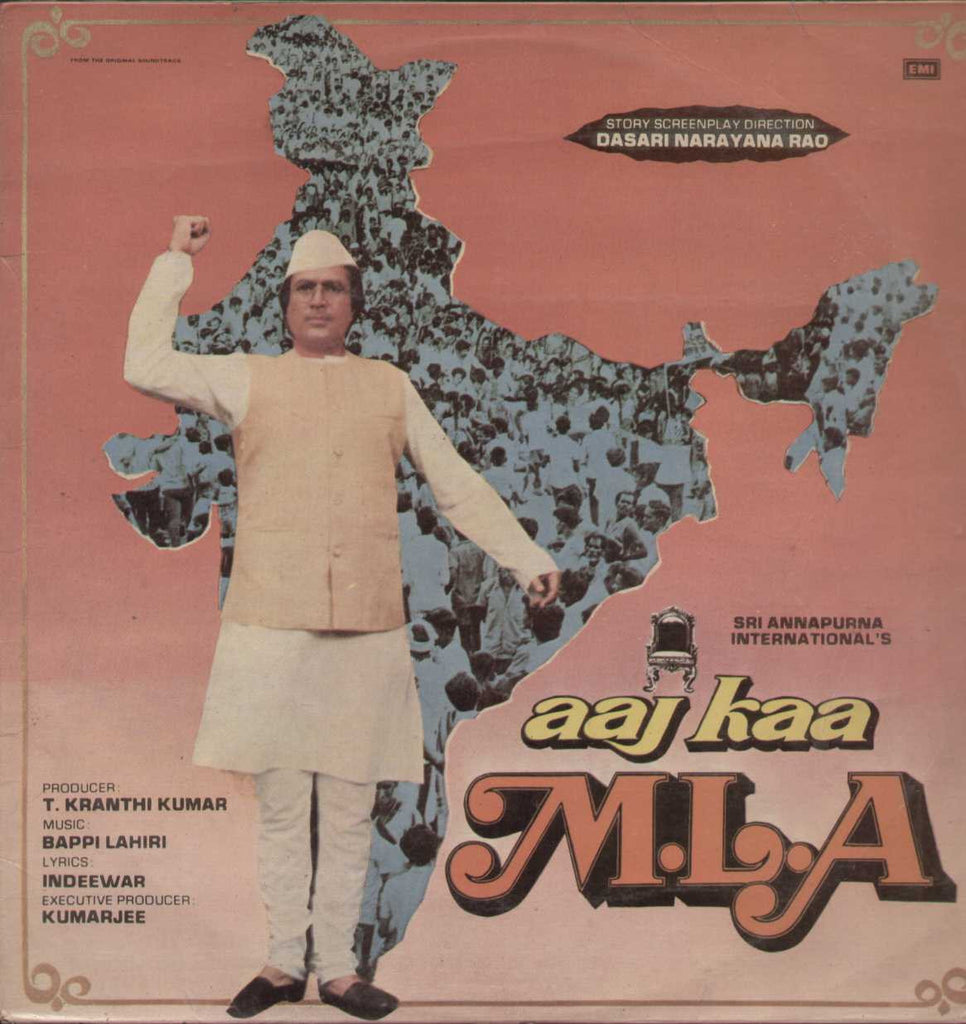 Aal Ka  MLA 1984 Hindi Bollywood Vinyl LP