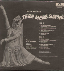 Tere Mere Sapne 1970  Hindi Indian Vinyl LP