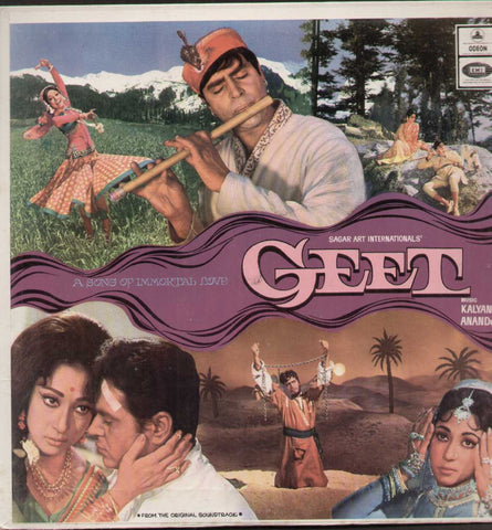 Geet 1970 Hindi Film LP