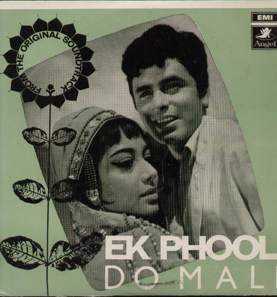 Ek Phool Do Mali 1960 Hindi Film LP
