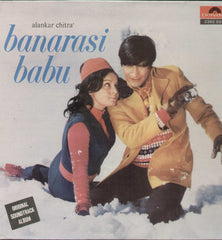 Banarasi babu 1970 Hindi Film LP