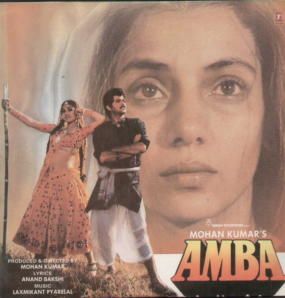 Amba 1990 Hindi Film LP