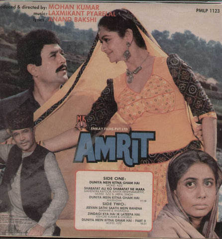 Amrit 1990 Hindi Film LP