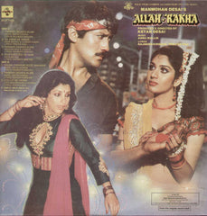 Allah-Rakha 1980 Hindi Film LP