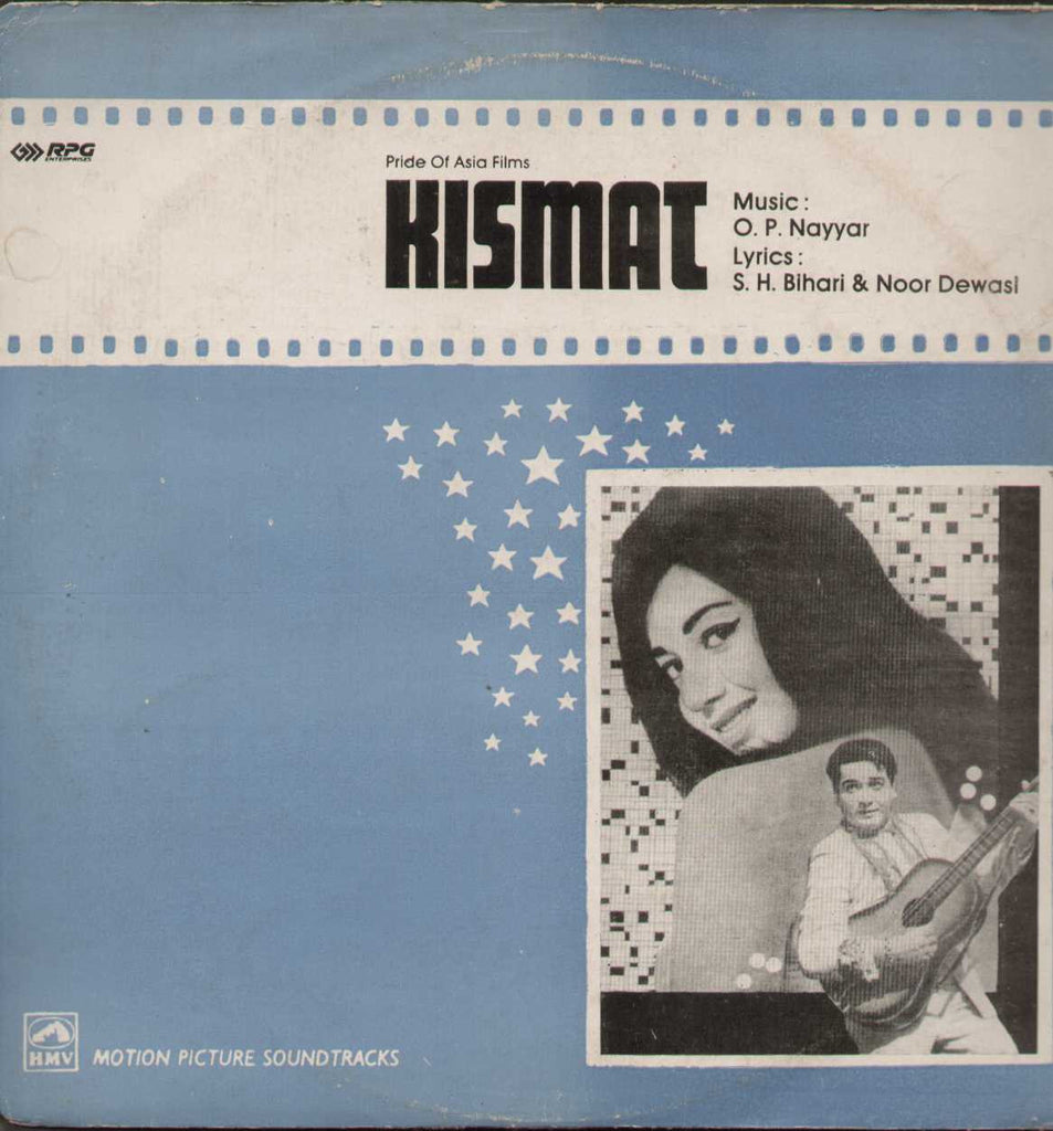 Kismat 1960 Hindi Bollywood Vinyl LP