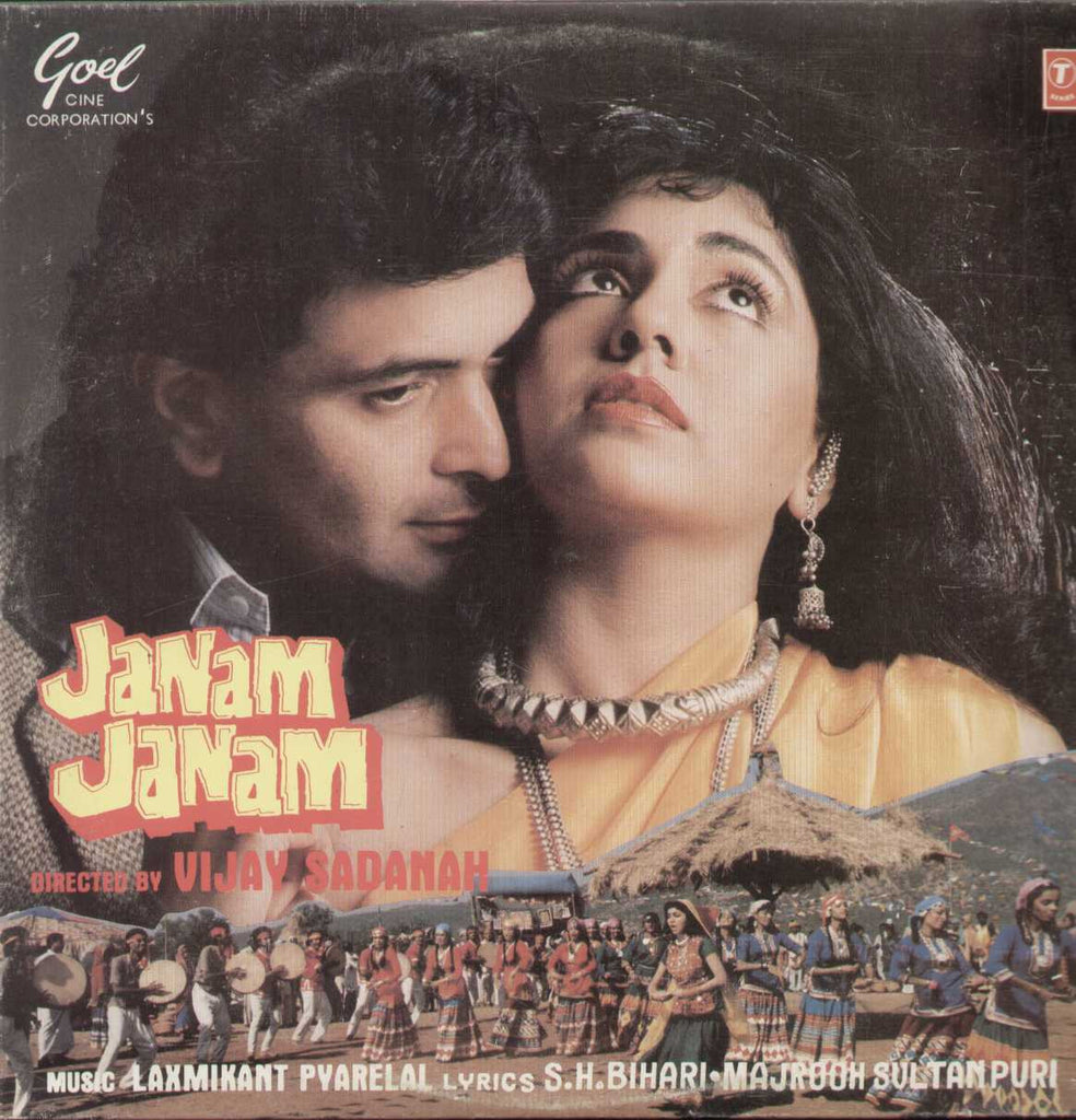 Janam Janam 1980 Hindi Indian Vinyl LP