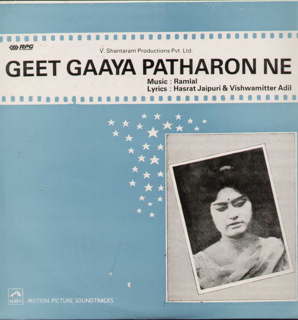 Geet Gaaya Patharon Ne 1960 Hindi Film Bollywood Vinyl LP
