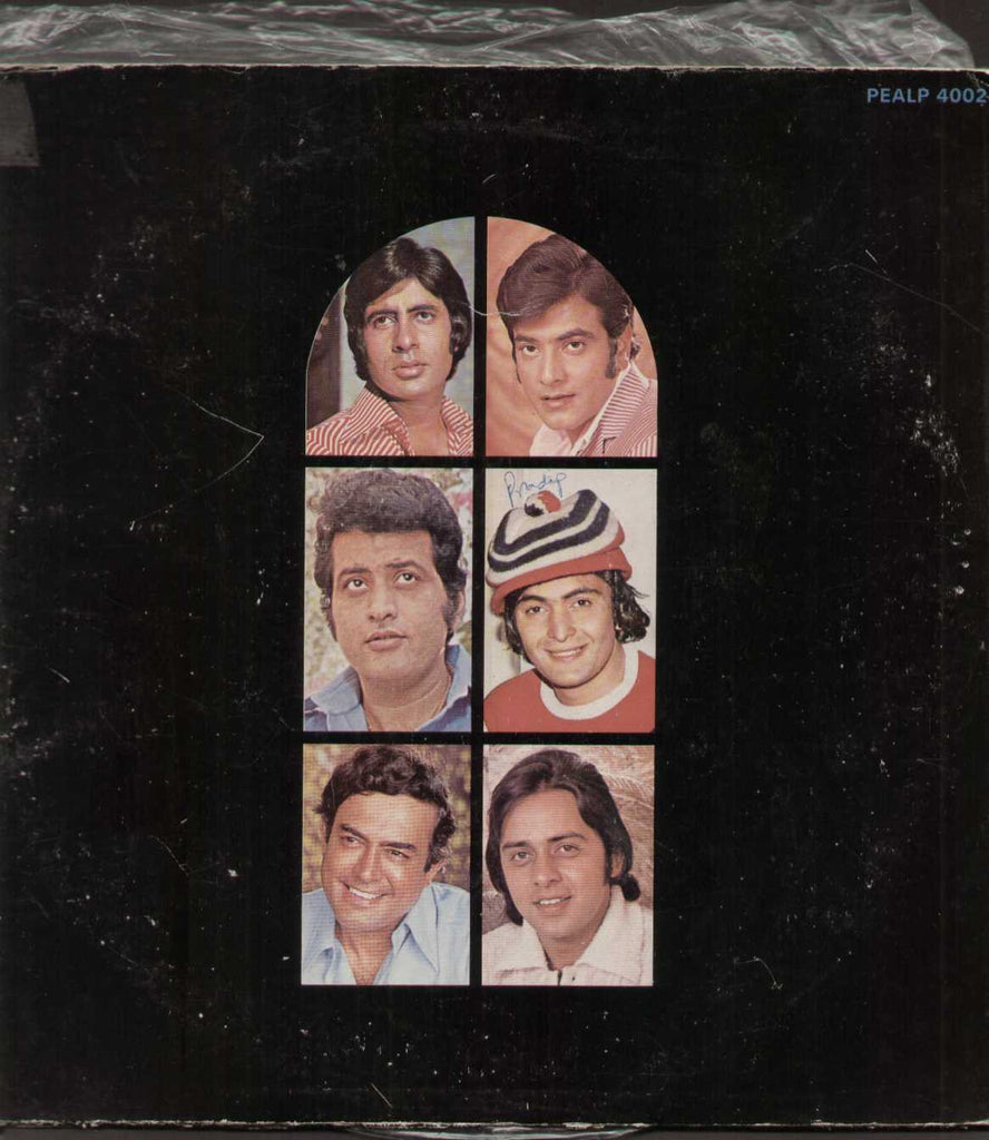Film Hits 1975 Hindi Film LP- Frist Press