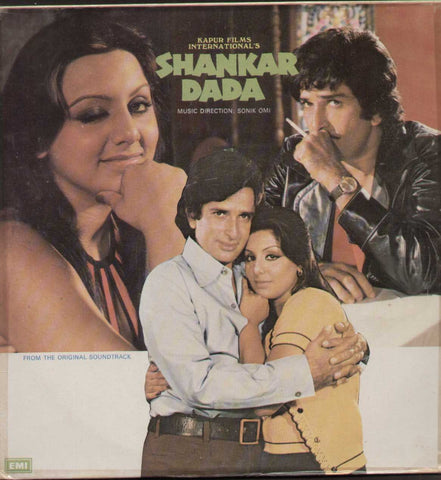Shankar Dada 1970 Hindi Bollywood Vinyl LP