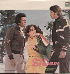 Aap ke Deewane 1970 Hindi Indian Vinyl LP