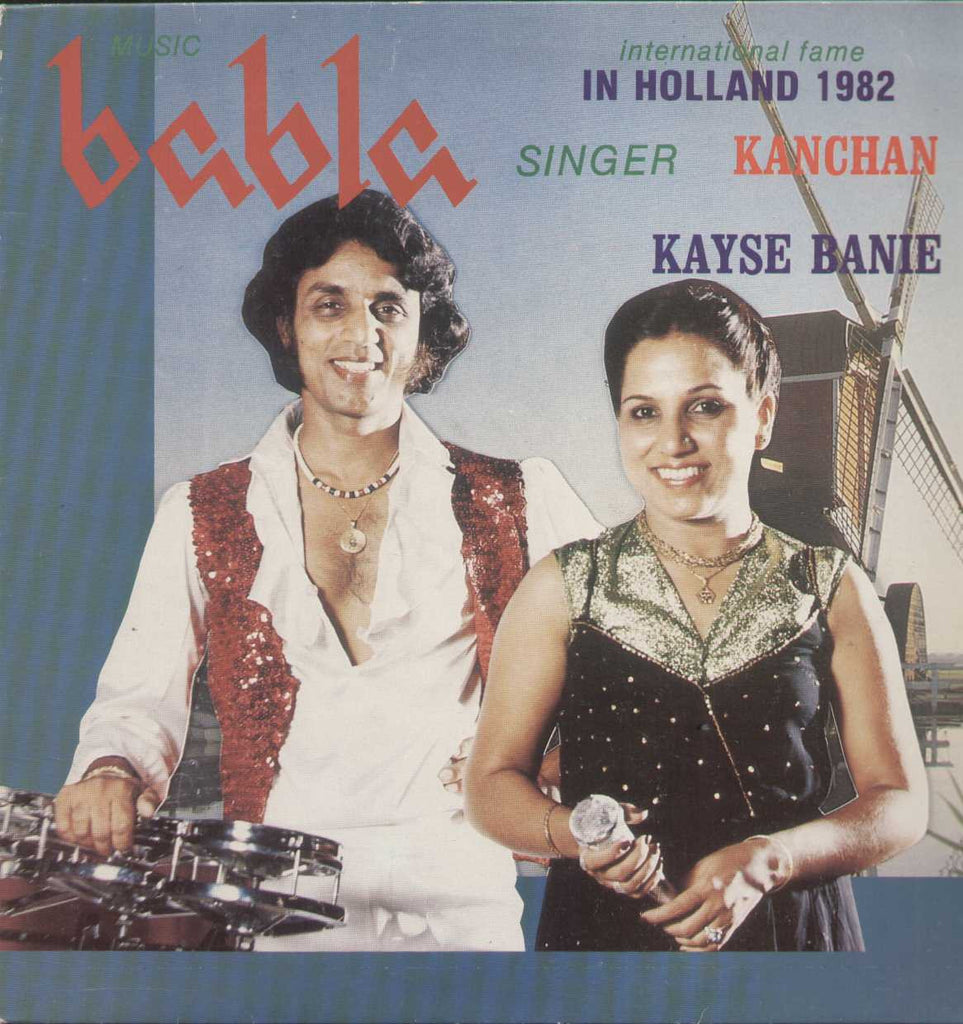 Babla Singer kanchan Hindi Indian Vinyl LP