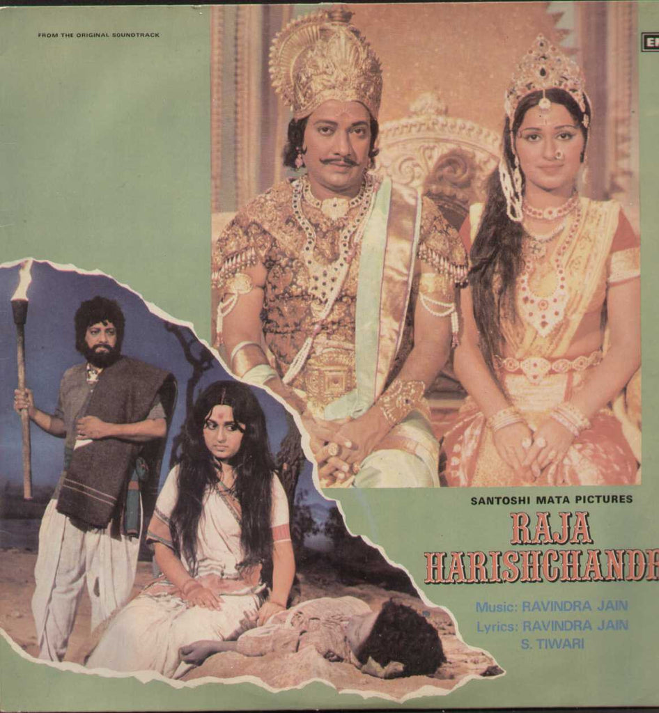 Raja Harischandra Hindi Bollywood Vinyl LP