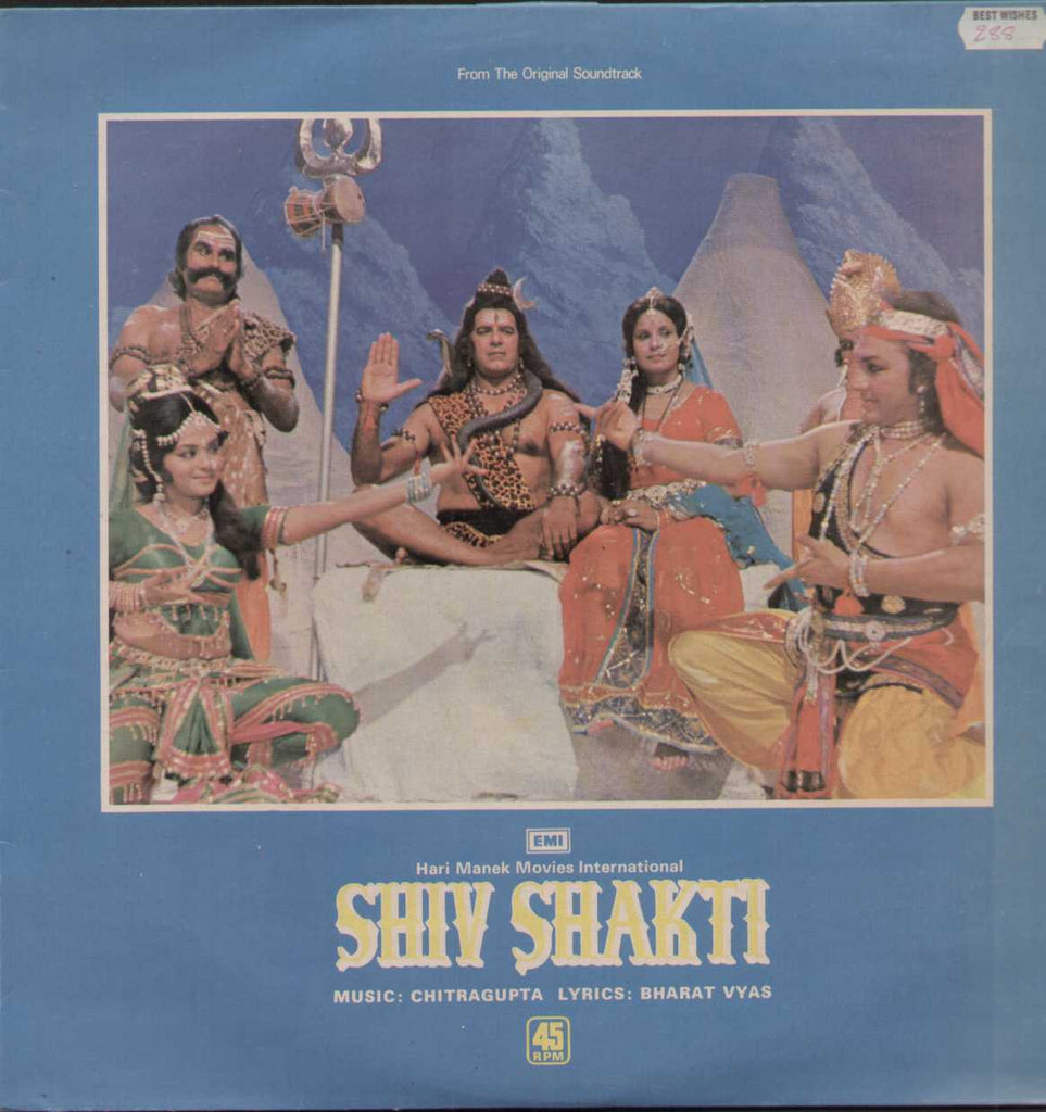 Shiv Shakti Hindi Film LP