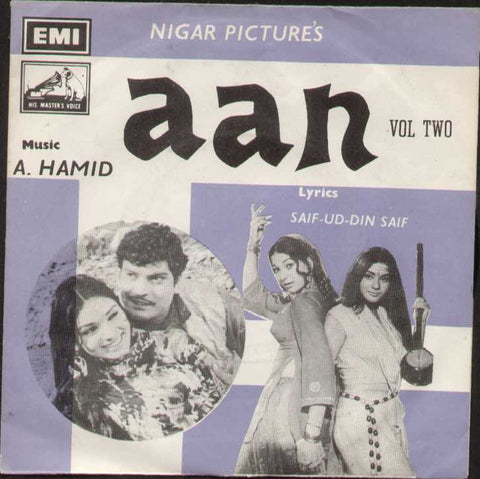 Aan Vol-2 Pakistani Bollywood Vinyl EP