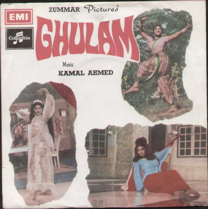 Ghulam Pakistan Bollywood Vinyl EP
