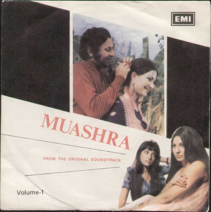 Muashra Pakistani Bollywood Vinyl EP