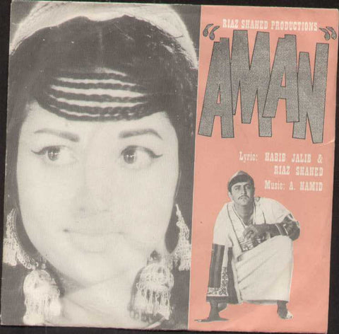 Aman Pakistani Bollywood Vinyl EP