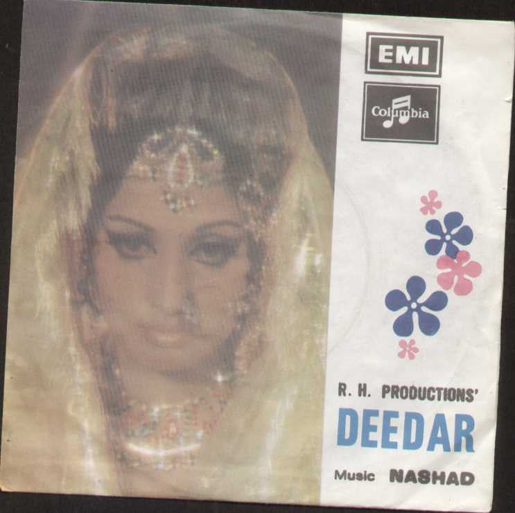 Deedar Pakistani Bollywood Vinyl EP