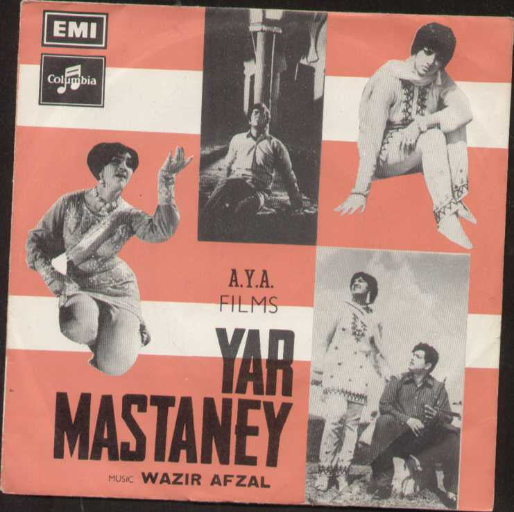 Yar Mastaney Pakistani Bollywood Vinyl EP