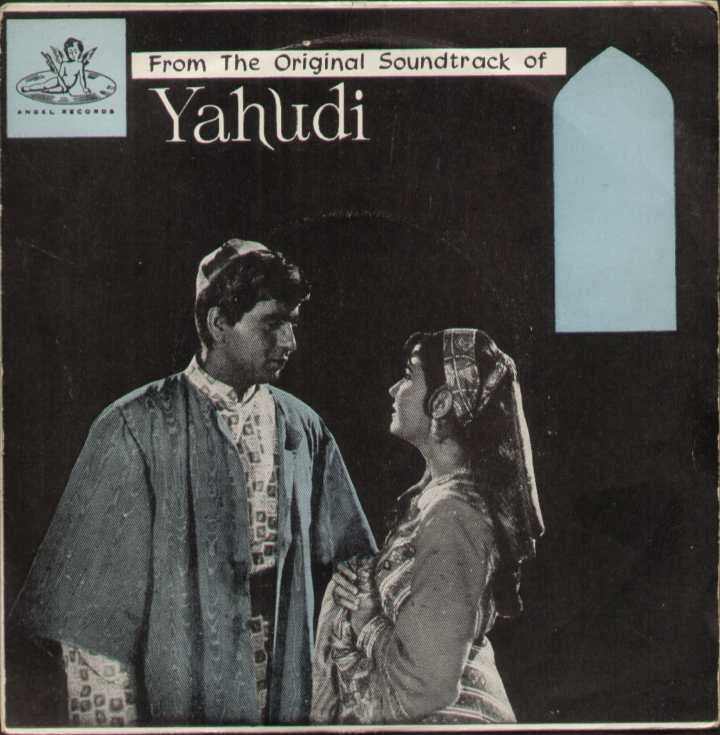 Yahidi Pakistani Bollywood Vinyl EP