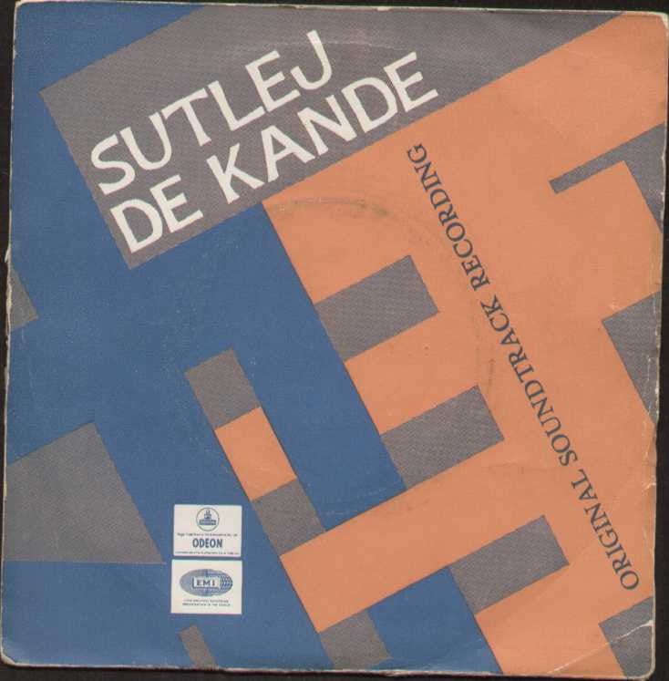 Sutlej De Kande Hindi Bollywood Vinyl EP