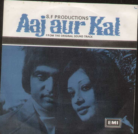 Aaj Aur Kal Hindi Bollywood Vinyl EP