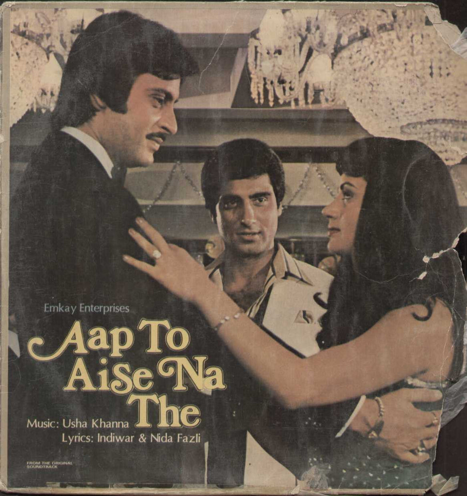 Aap To Aise Na The 1980 Hindi Indian Vinyl LP