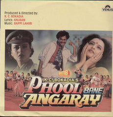 Phool Bane Angaray 1963 Hindi Bollywood Vinyl LP