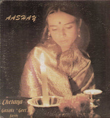 Aashay Chetana Gazals Hindi Indian Vinyl LP