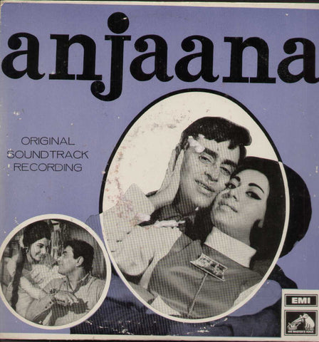 Anjaana 1969 -  Very Rare Bollywoodvinyl- Hindi Indian Vinyl LP