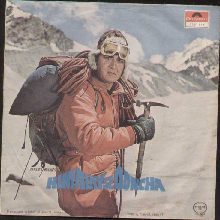 HimalayseOoncha Hindi Indian Vinyl EP