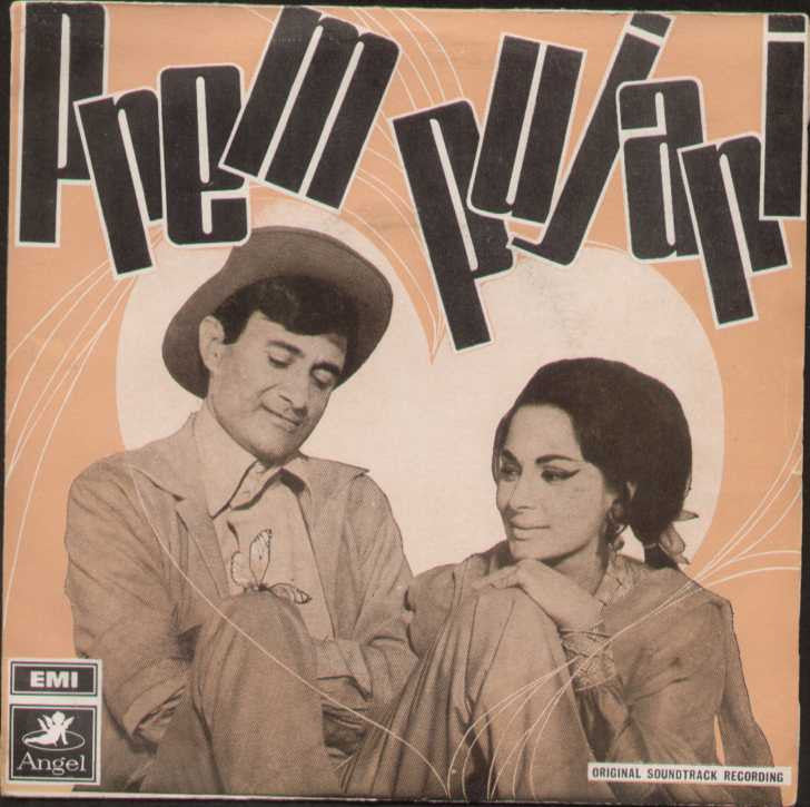 Prem Pujari Hindi Bollywood Vinyl EP